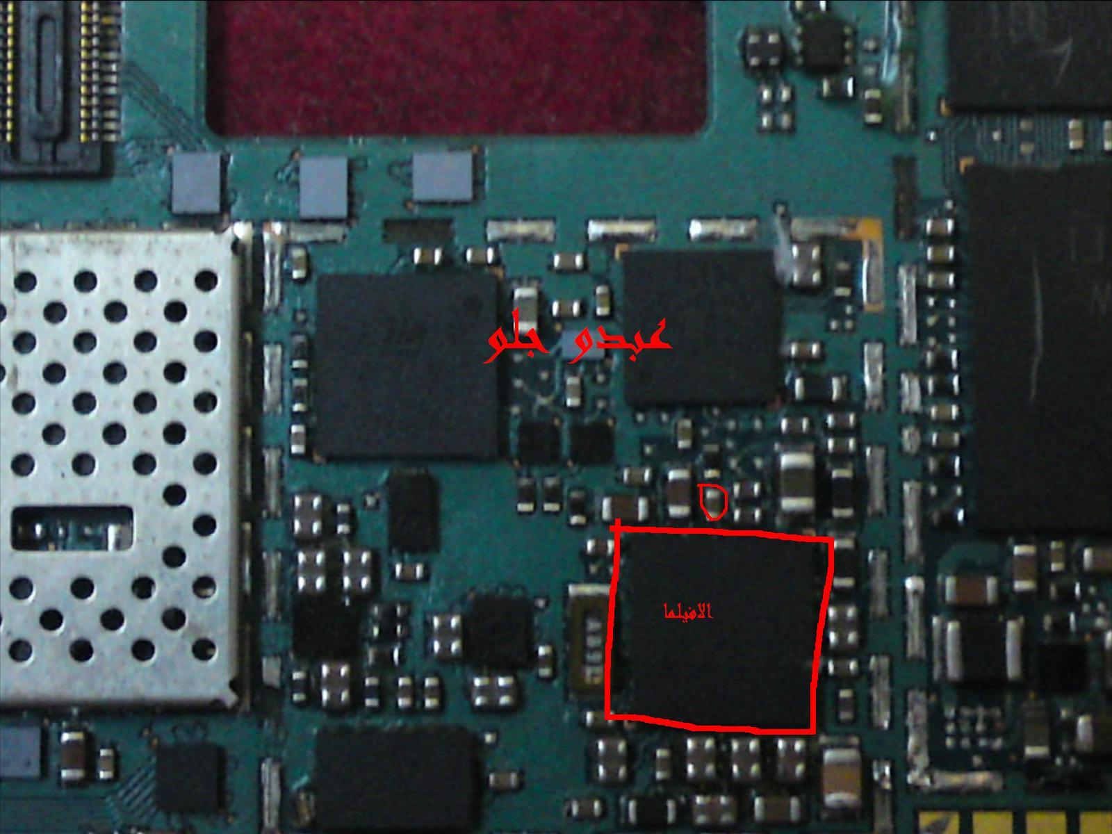 e66 يضوي بمجرد وضع البطارية