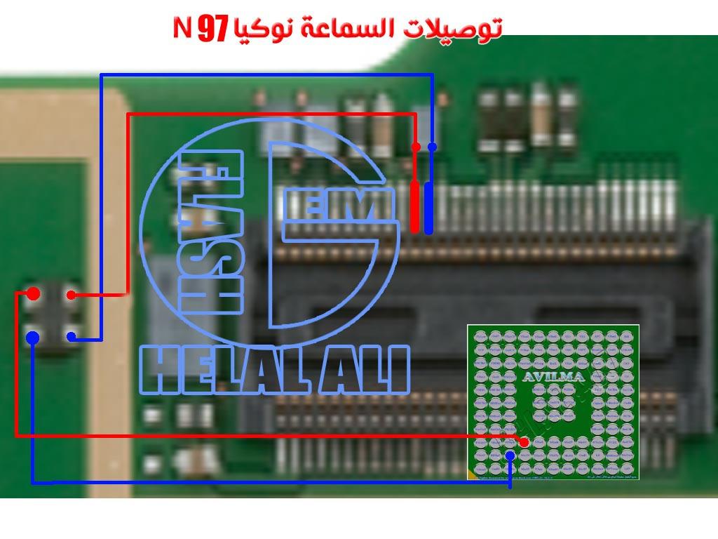 N97 سماعه الاذن هل من حل؟