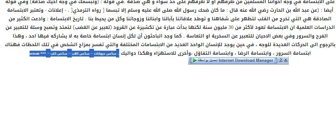 ..:: الأعضاء الموقوفين عن المشاركة في المنتدى ::..