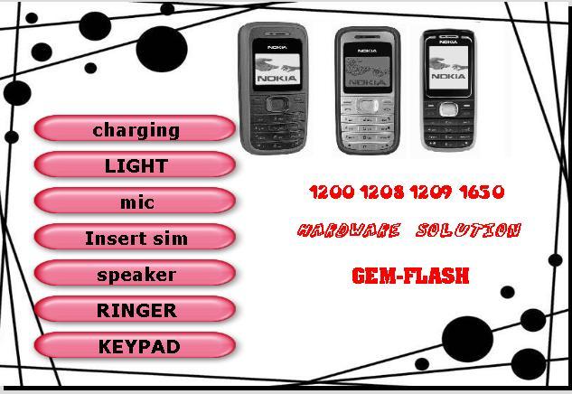 برنامج اعطال 1200 1208 1650