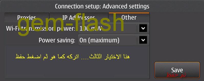 !! شرح تعريب n900 تعريب كامل بالصور والتفصيل