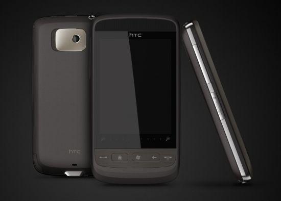 طلب تغيير imei لل HTC_TOUCH2