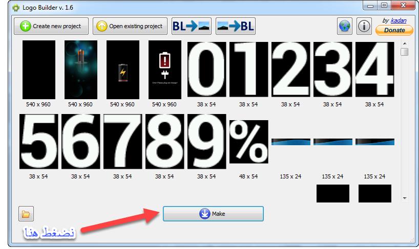 مميز جدا: أجعل جهازك يقلع بأسم محلك أو أسمك كيفية تعديل على لوجو mtk