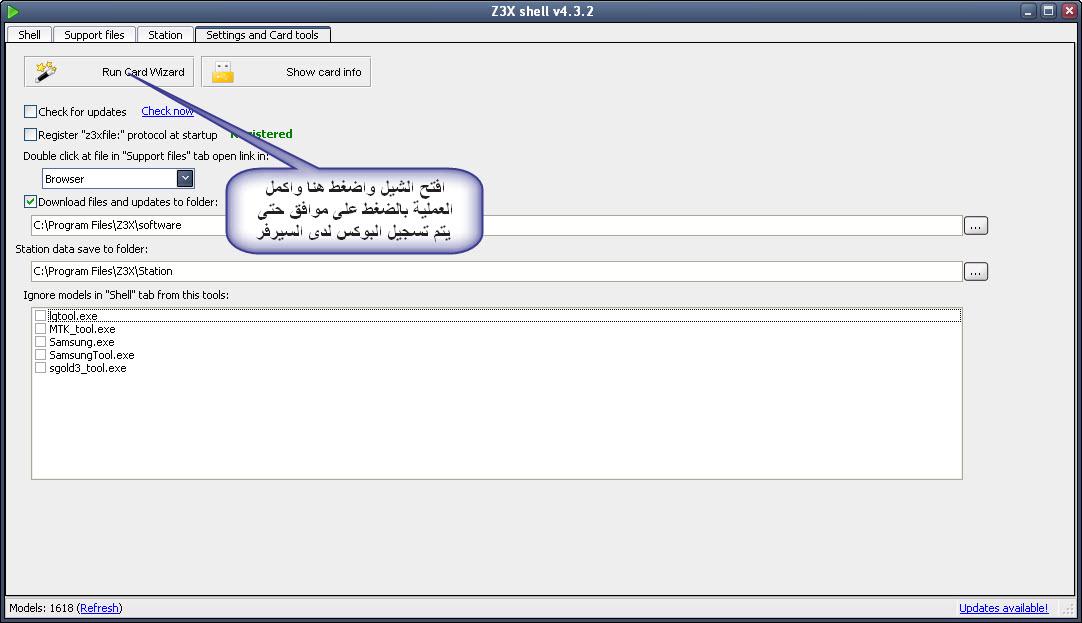 مشكلة في   ممكنz3x مساعدةhttp://www.gem-flash.com/vb/images/icons/icon8.png