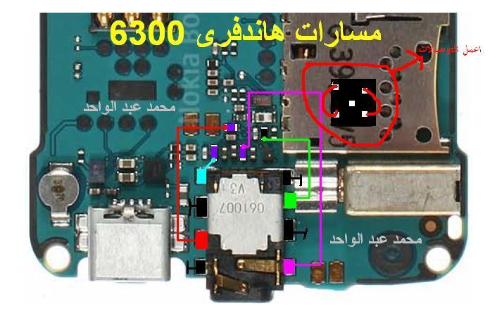 توصيلات IC الهاندفري في نوكيا 6300