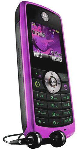 مساعدة لفك شفرة هاتف MOTOROLA W230 SFR