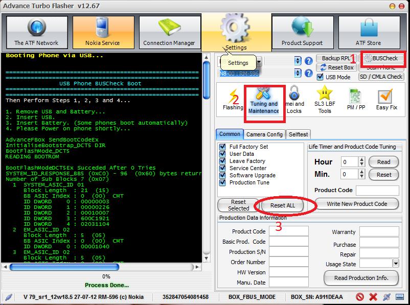 حذف كلمة مرور أجهزة نوكيا بدون الحاجة إلى سوفتوير