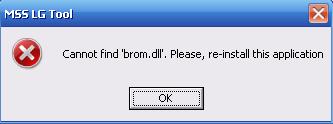 مشكلة السيتول مع LGE وحلها --BROM.dll--