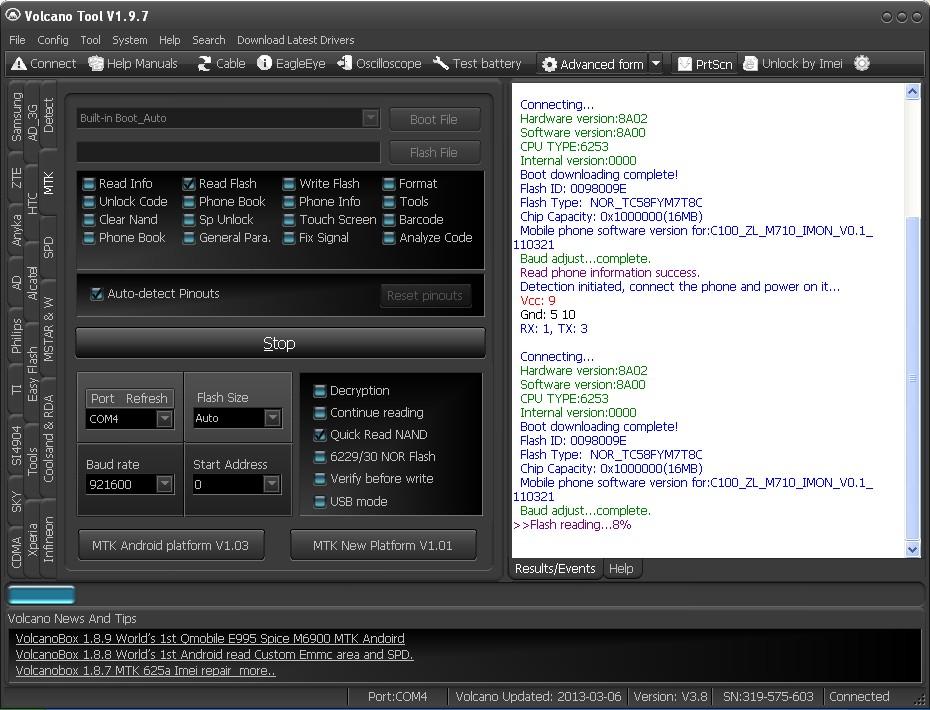 فلاشة مش موجوده بالمنتدى IMON S33_MTK