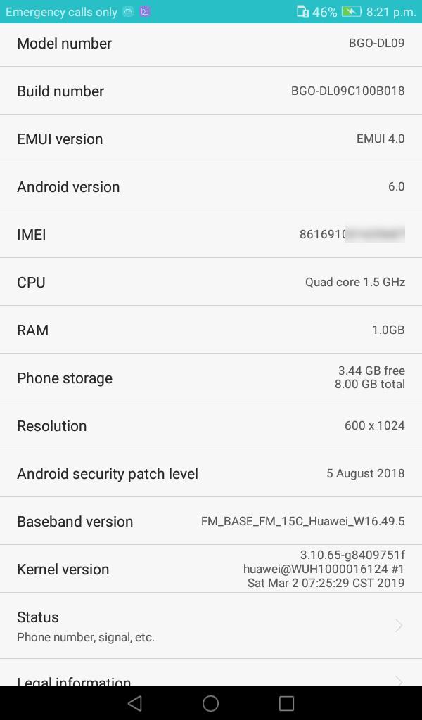 تفليش وتخطي جوجل اكونت Huawei MediaPad T2 7.0
