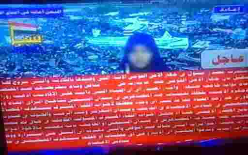 قناة يمنية تبث خبرا عاجلا بطول 10 أسطر