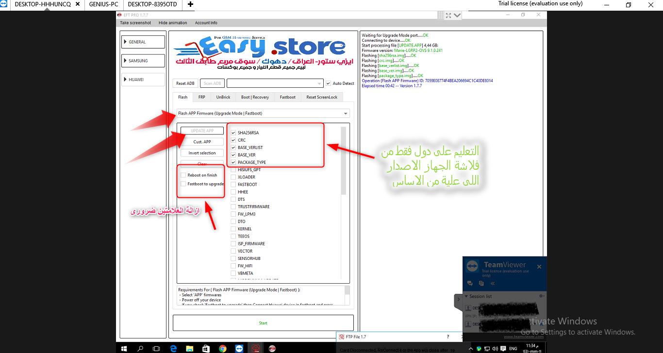 فك جوجل اكونت P 30 LITE  حامل اسم  MAR-LX1M  على روح اخويا الغالى مصطفى حداد