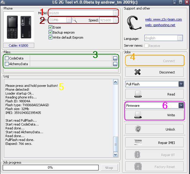شرح التفليش لاجهزة LG2G على الZ3X