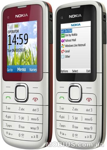 الاصدار الاخير لغه عربيه لهاتف C1-01 RM-607 فيرجن 6.15