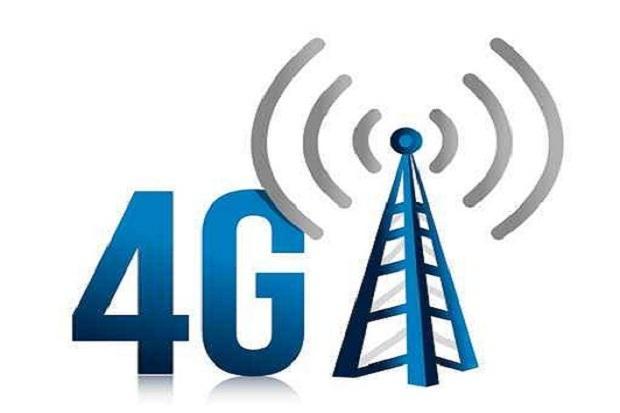 كل ما تريد معرفته عن الـ 4G والاجهزه التى تدعم الـ 4G Lte حاليا