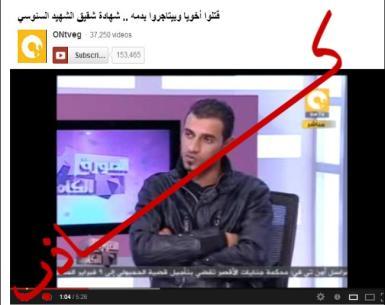 كذب مع سبق الاصرار و الترصد من قناة أون تي في ONTV بالدليل