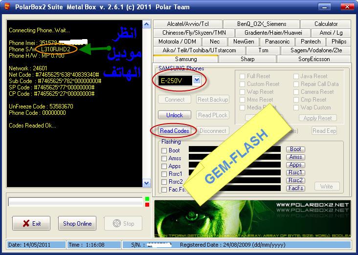 حصري: تم فك شفرة SAMSUNG L310 على بوكس البولار