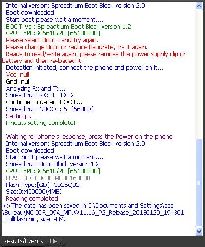 فلاشة حصرية  SAMSUNG E2152 DUALSIM