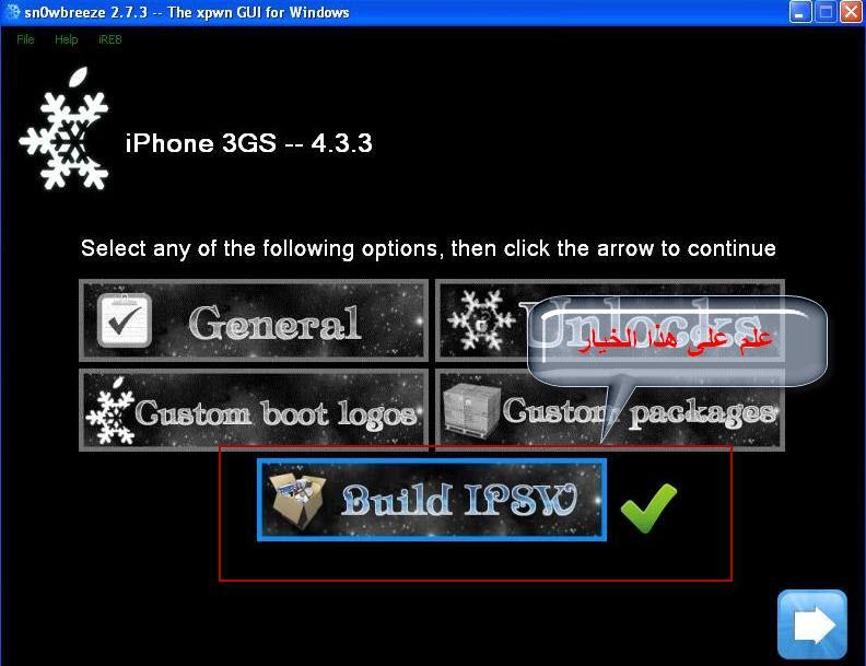 شرح صناعة Custom firmwere 3gs مع ترقية الباسباند الى  6.15