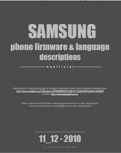 samsung_firmware langpacks de******ions  12_2010