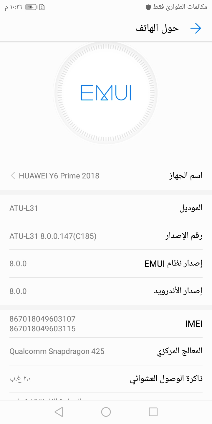 How To Root Huawei Y6 Prime 2018