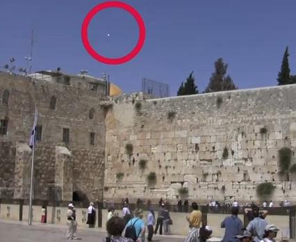 جسم غريب فوق المسجد الاقصى المبارك - القدس