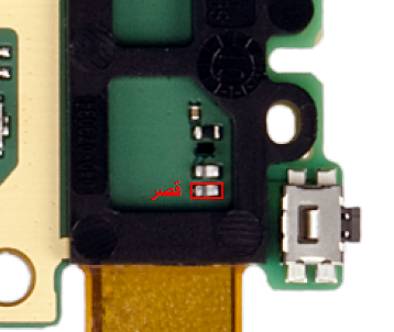 n8 يعمل عند وضع البطارية