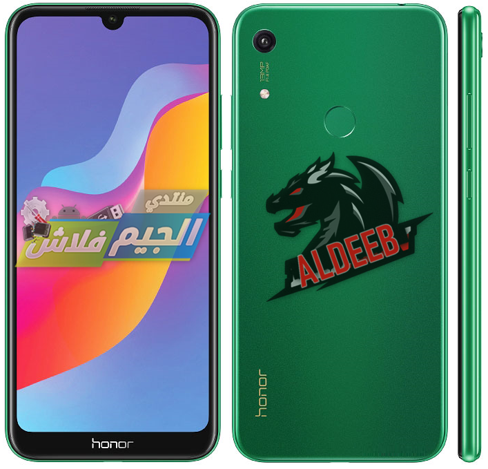Honor 8A JAT-L29 Reset frp All Security