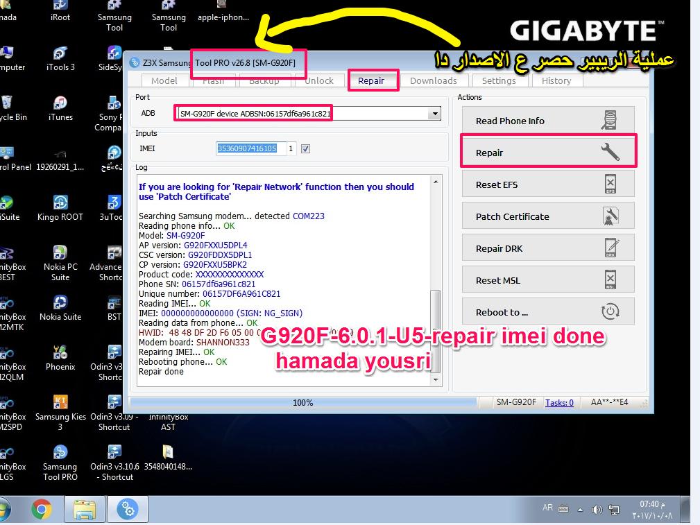 أهداءات : ريبير ايمى G920F-6 0-U5 REPAIR IMEI DONE - الصفحة 1