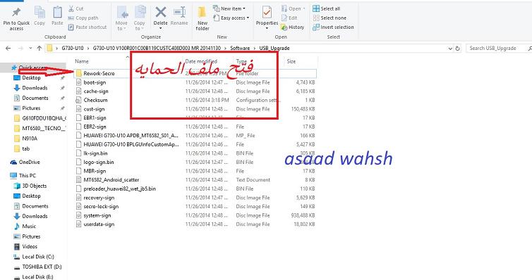 طريقه فك البوت وتفليش هواوي G730-U10 حصريا