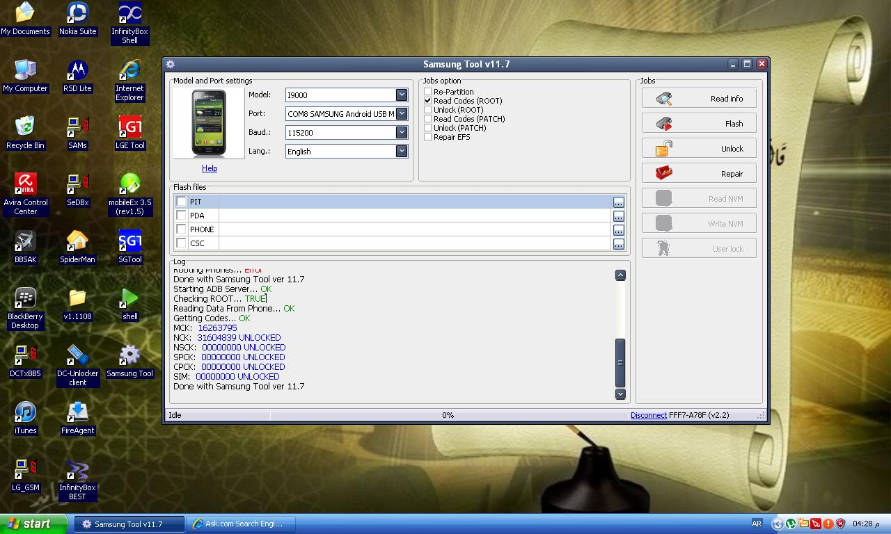 فك شفرة i9000 بنجاح وبالصورة