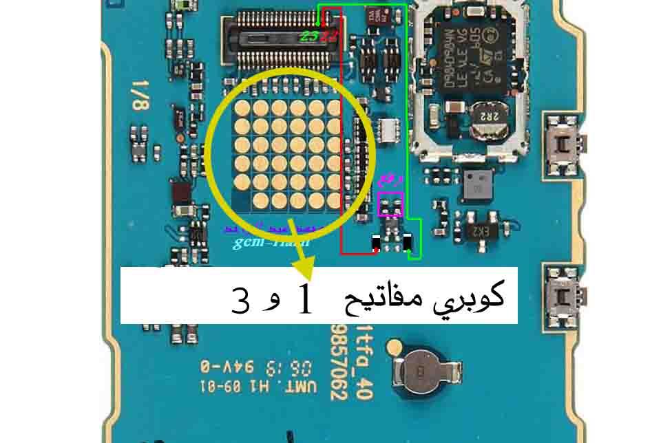 زر 1  و  3  لايعمل  في جهاز 5200  اروجو المساعدة