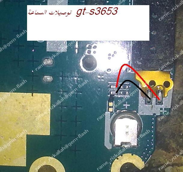 ╣◄ التلفون الاسبوعي GT-s3653 ►╠