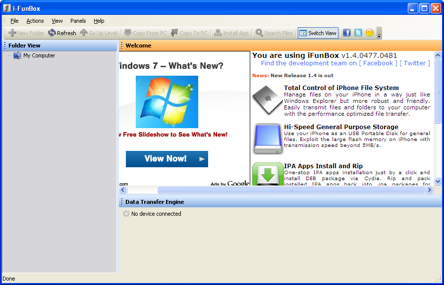 برامج الكمبيوتر الخاصة بالايفون الاصدارات الاخيرة