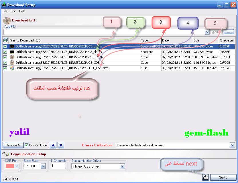 شرح تفليش وتعريب samsung s5220 s5222 s5229 الفلاشه العربية