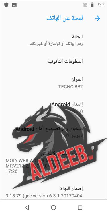 Remove Google account Tecno Pop 3 (BB2)