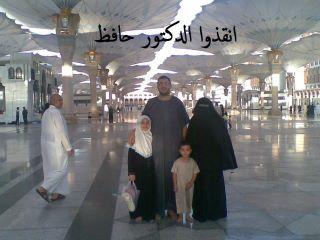 حبس طبيب مصرى أعترض على عسكرى سعودى ضرب عجوز مصرى