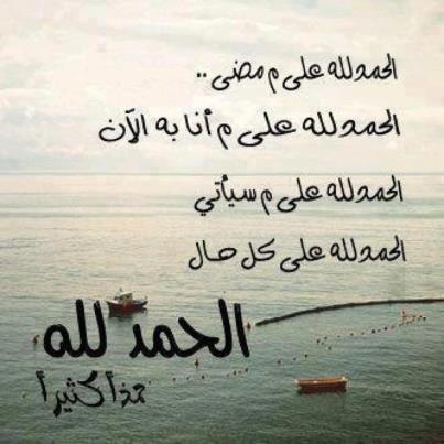 كلمات من القلب