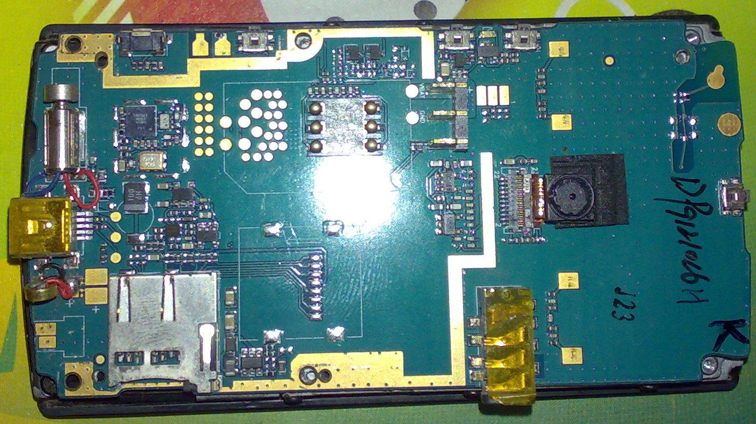 جهاز n95 صيني