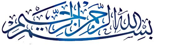 هدية للجزائريين اصلاح ذاكرة( emmc ) تابلات كوندور