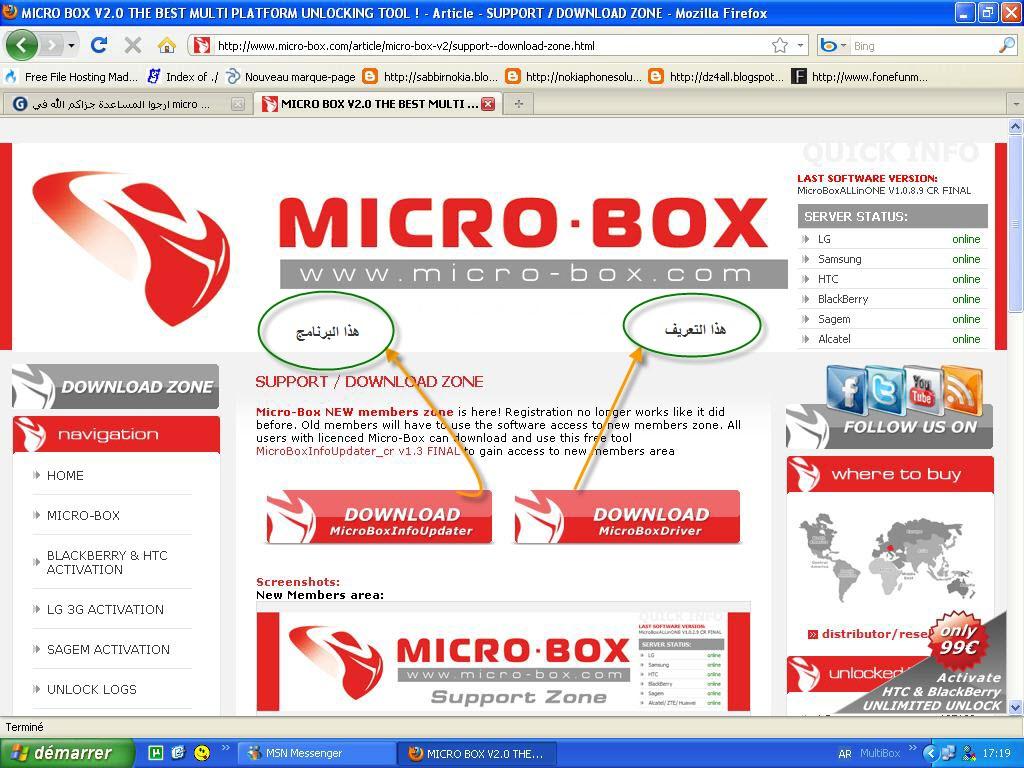 ارجوا المساعدة جزاكم الله في micro box