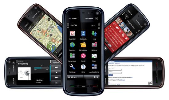 الشـامل في مسـارات بيت السيم في بعض الاجهزة Nokia & BB5  حصريا على الجيم فلاش .