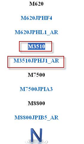 محتاج فلاشة عربى تعمل على سامسونج m3510