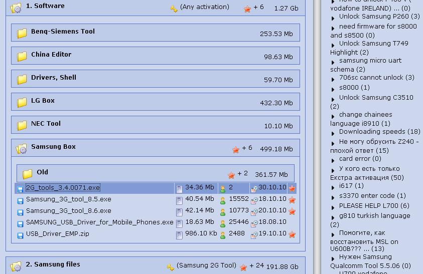 Z3X BOX Samsung Update. Samsung 2g tool 4.3.00071 update