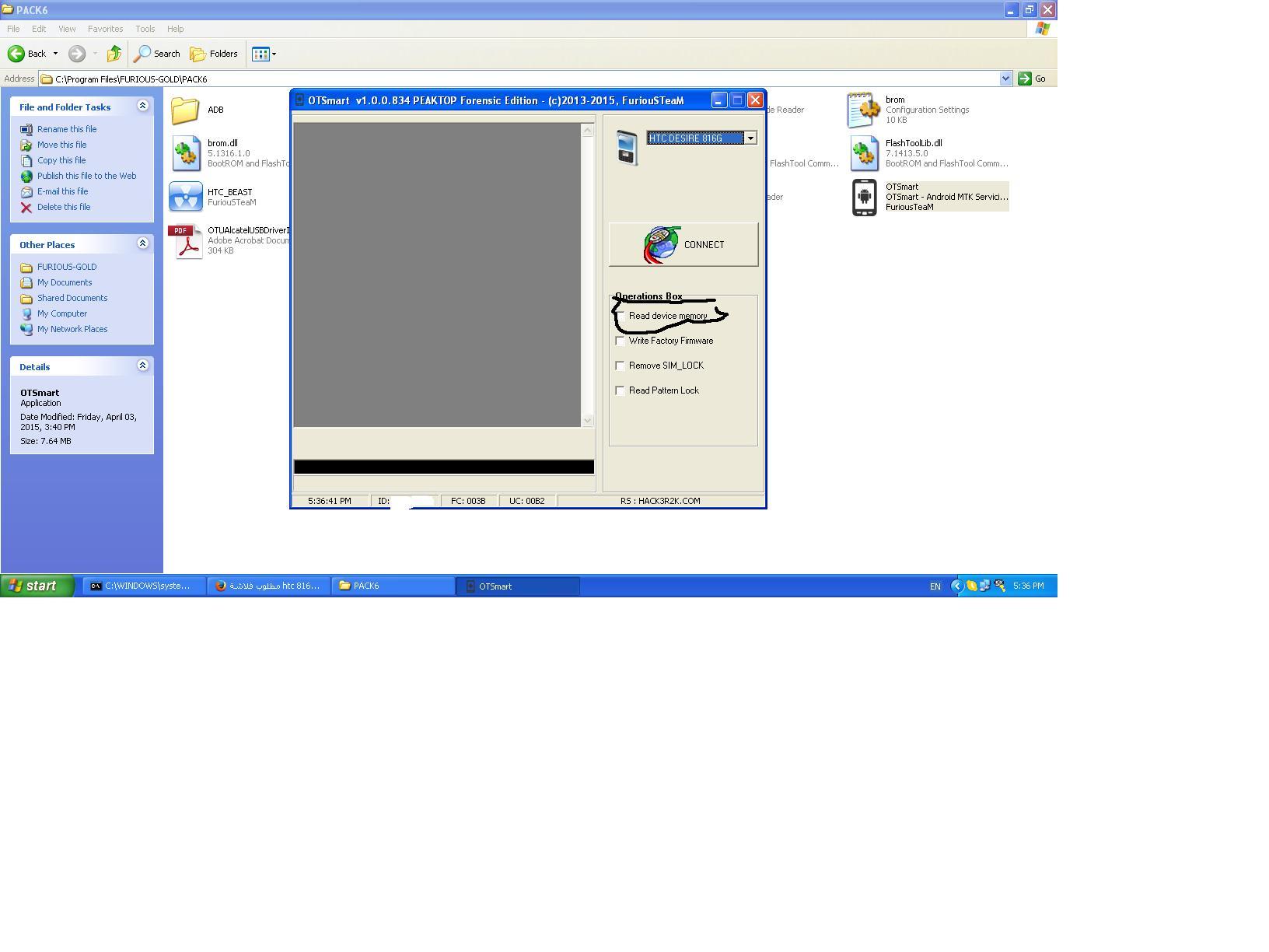 مطلوب فلاشة htc 816g MT6592 - الصفحة 1