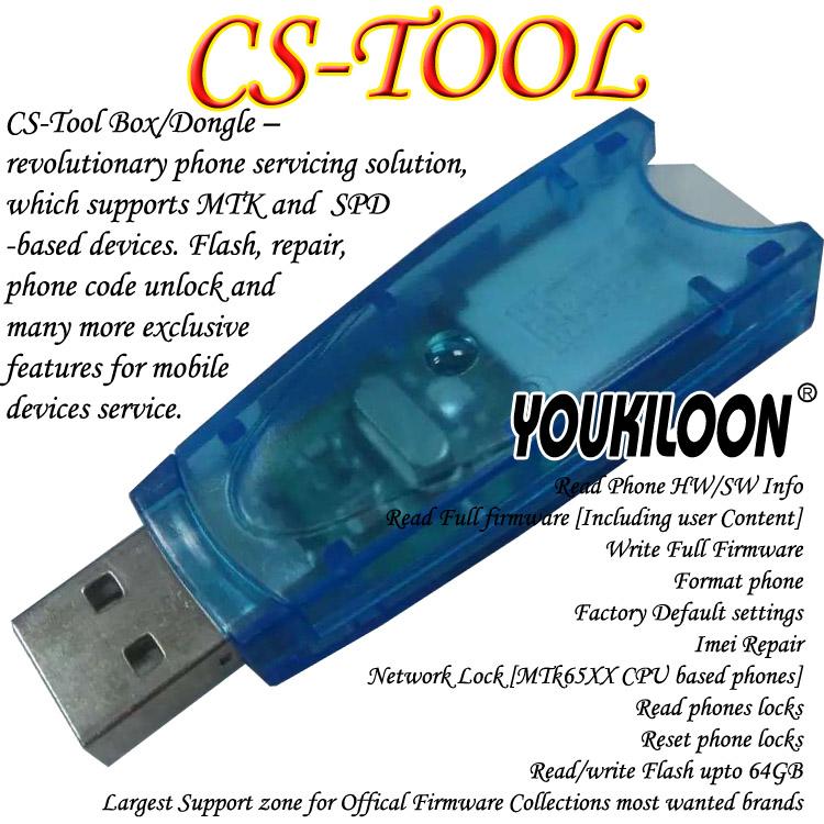 الجديد دائما اولا لدى المركز المصرى zxw - cs tool - infinty box dongl