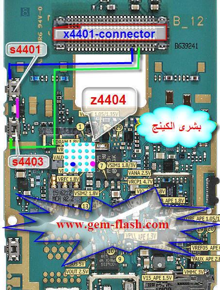 ممكن مساعده او صوره توضيحيه لمسارات مفاتيح الصوت لجهاز نوكيا n95سلفر