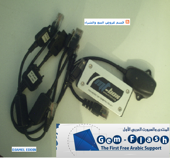 MT-BOX Full Activation Nokai Sony Ericsson للجزائريين