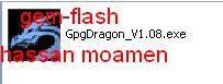 !!!  نبذه عن بوكس GPG dragon وكيفية تسطيبه