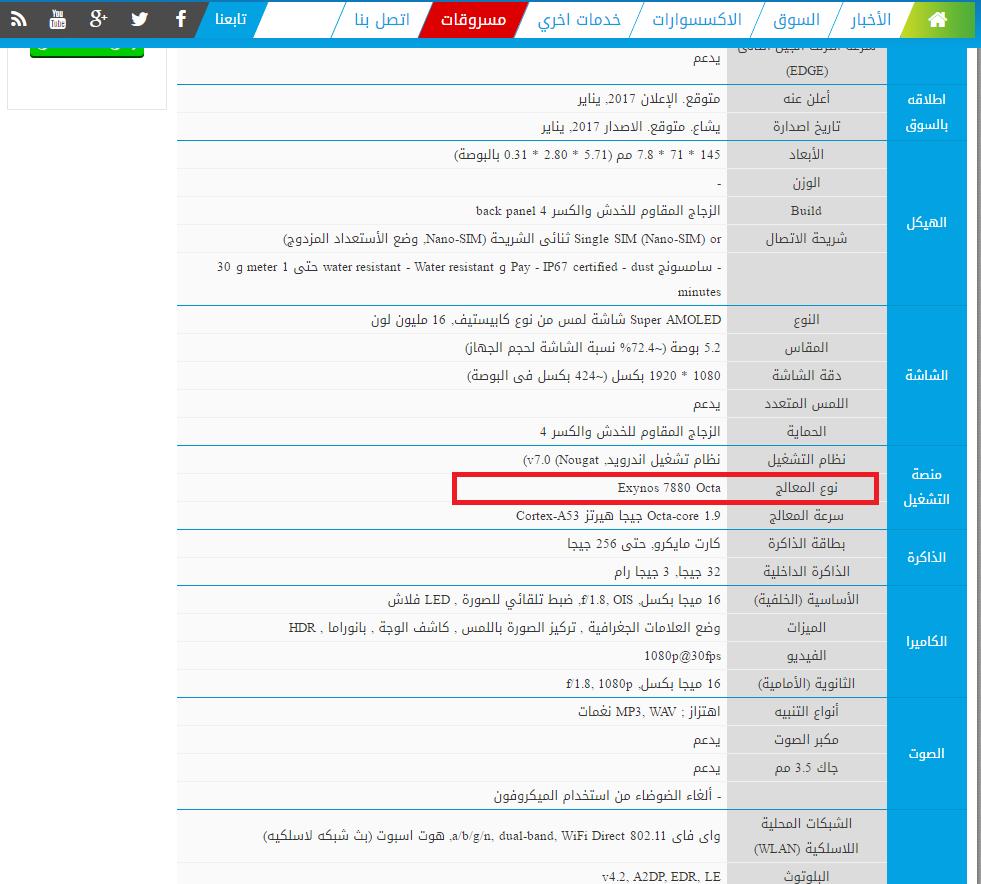 الملف السحري لتخطي حساب FRP google account و Samsung account في